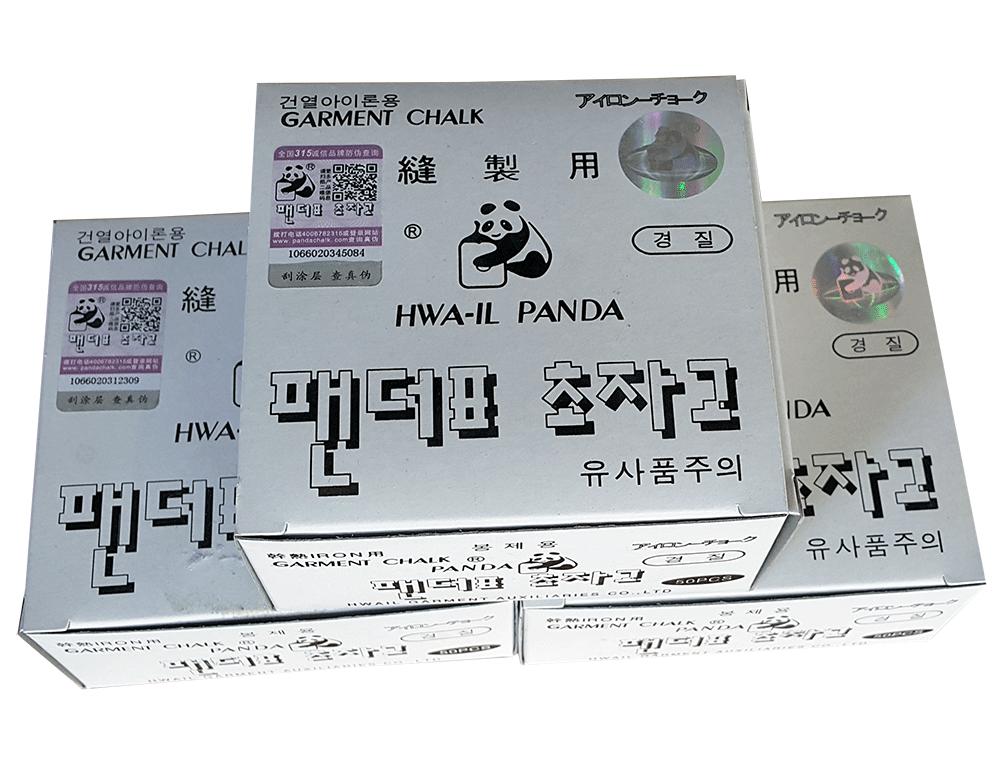 Phấn Bay Con Gấu PB-01